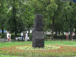 Obelisk to Heroes of the Armed Revolt of December, 1905