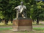 Monument to V. I. Lenin in Trekhgorny Val Street
