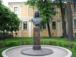 Bust Monument to A. D. Menshikov in University Embarkment